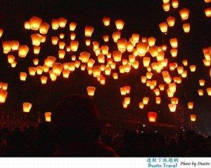 free shipping ,chinese kongming Lanterns ,Sky Lantern,Wishing Lamp,50 pieces/lot,free shipping