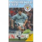 Manchester City 1996/97 Season Review