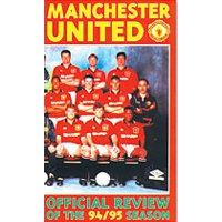 Manchester United 1994/95 Season Review