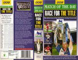 MOTD Race For The Title 1994/95