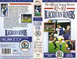 Blackburn Rovers 1992/93 Season Review