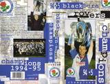Blackburn Rovers 1994/95 Season Review