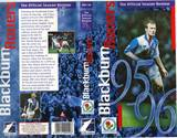 Blackburn Rovers 1995/96 Season Review