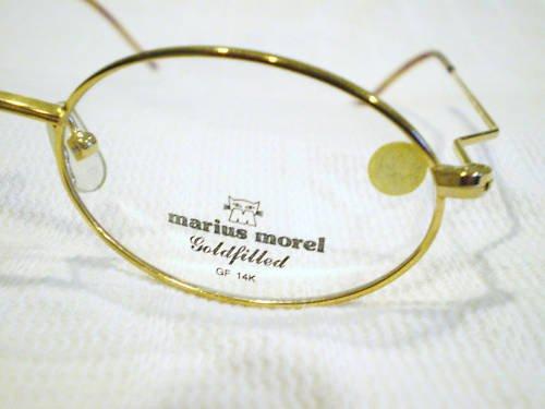 NEW MARIUS MOREL EYEGLASSES GOLDFILLED 14K 46-20-145