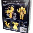 Aoshima 1/12 Aliens Powerloader w/ Bishop Limited Ed.