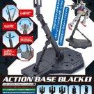 Bandai Gundam Action Base 1 Display Stand Black Ver.