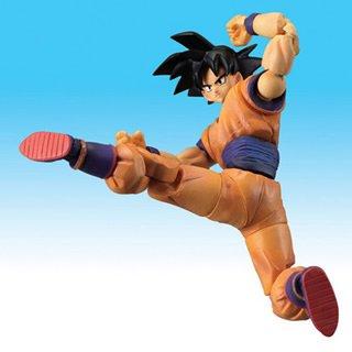 Dragon Ball Z Hybrid Action Figure Son Gokou