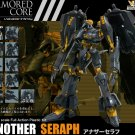 Armored Core Another Seraph 1/72 Fine Scale Model Kit