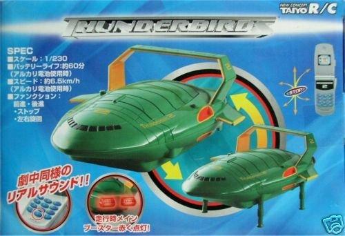 Taiyo R/C Thunderbirds T2