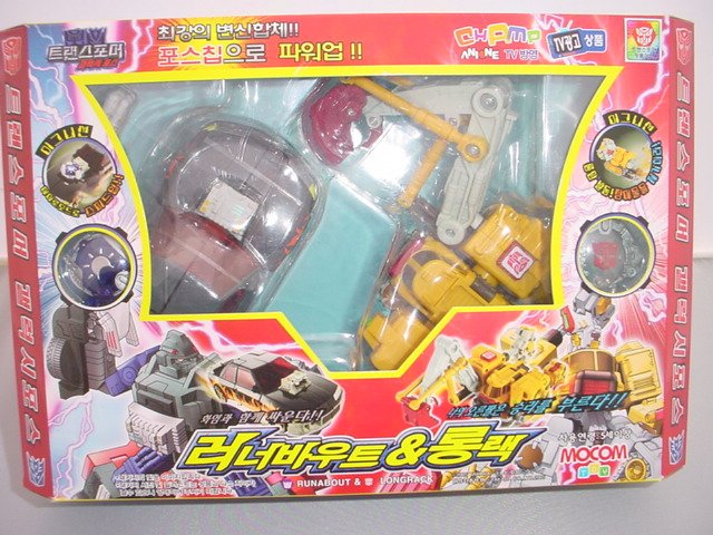 Transformers Galaxy Force Runabout & Longrack GS-02