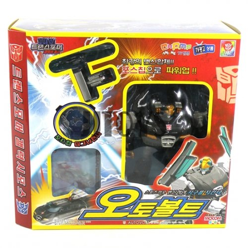 Transformers Galaxy Force Cybertron Auto Volt  GC-17