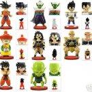 Banpresto Dragon Ball Z DWC Collection Vol.01 Full Set