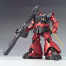 Gundam HCM Pro SP-001 RICK DOM - CHAR'S Special Painted