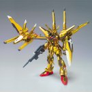Gundam HCM Pro 42-00 AKATSUKI GUNDAM COMPLETE SET