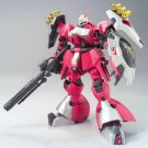 Gundam HCM Pro 32-00 MSN-03 JAGD DOGA