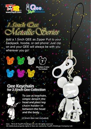 "Toy2R DIY Qee Metallic 1.5"" Qee Bear Zipper Pull"