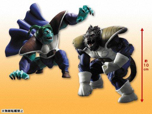 Dragon Ball Z Creatures Ohzaru Vegeta & Zarbon Figure