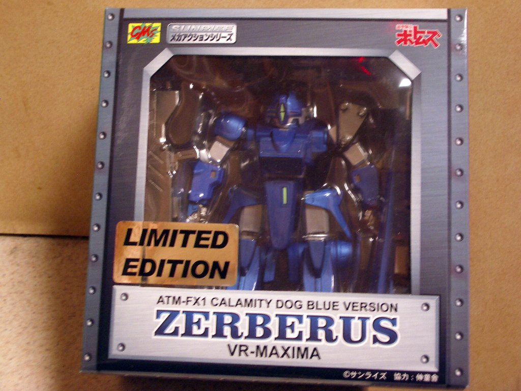 Votoms Calamity Dog Zerberus VR-MAXIMA Limited Edition