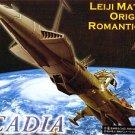 Leiji Matsumoto Original Romantic Series ARCADIA Die-Cast Spaceship Model