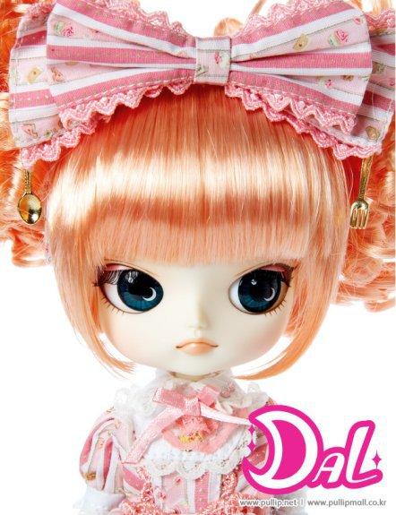 Groove Inc Dal Maretti D-102 Fashion Doll