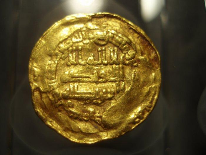 *POLY*EX LANZ Abbasiden Al-Mutamid Samarqand gold C011