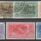 ITALY - 1932 Garibaldi 7 stamps MFU - S00115