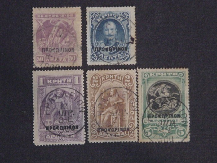 GREECE 1900 Crete Small Black OVP VFU Set of 5 S00376