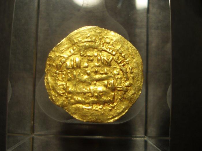 *POLY*EX LANZ Zengiden dynasty gold dinar 28m 4.2g C009