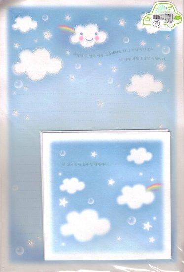 Blue cloud letter set