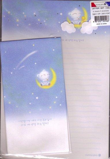 Morning Glory Babu blue moon
