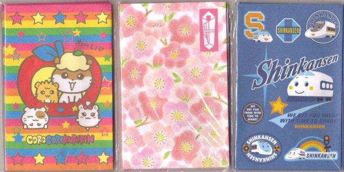Sanrio Mini Envelope Set