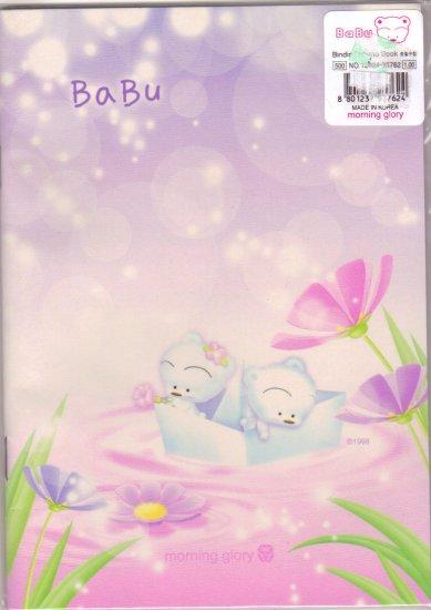1 Morning Glory Babu small book
