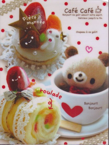 Kamio Cafe Cafe Letter Pad