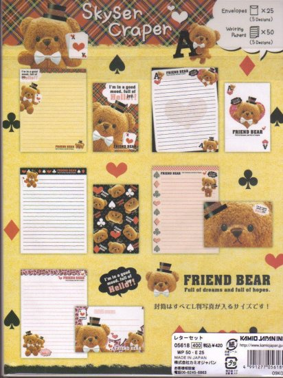 Kamio Friend Bears