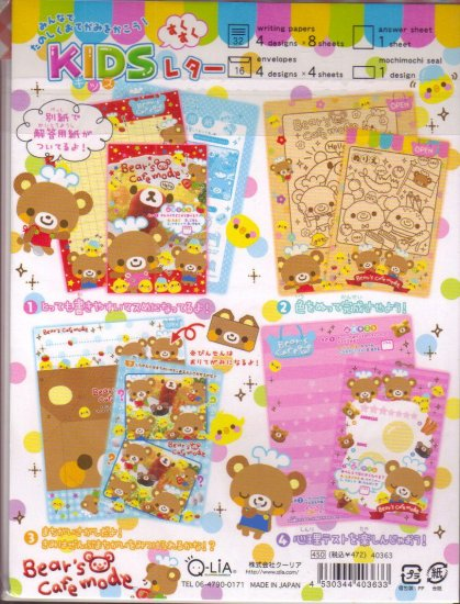 Q Lia Bear Cafe Mode letter set