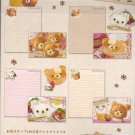 Kamio bear's Bakery letter set