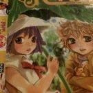 Yen Plus.  November 2009 issue.  Near Mint.