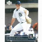 2003 Upper Deck Jeremy Bonderman Detroit Tigers