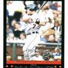 2007 Topps Update Ivan Rodriguez Detroit Tigers