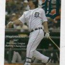 2008 Detroit Tigers Spring Training Pocket Schedule Magglio Ordonez