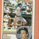 1983 Topps Alan Trammell Detroit Tigers