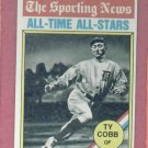 1976 Topps Sporting News All Stars Ty Cobb Detroit Tigers