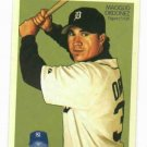 2008 Upper Deck Goudey Magglio Ordonez Detroit Tigers Baseball Card