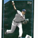 2009 Topps Walmart Update Black Border Edwin Jackson Detroit Tigers Baseball Card