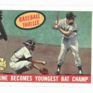 2001 Topps Archives Al Kaline Detroit Tigers Baseball Card