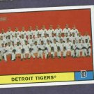2010 Topps Heritage Detroit Tigers Team Card
