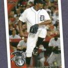 2010 Topps Update Jose Valverde Detroit Tigers