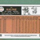 2011 Topps 60 Years Of Topps Al Kaline Original Back Detroit Tigers