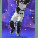 2006 Upper Deck Ivan Rodriguez Detroit Tigers #D / 1799