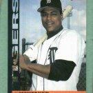 1994 O Pee Chee Lou Whitaker Detroit Tigers Oddball